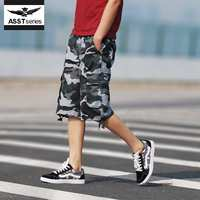 Men Causal Shorts Camo Cargo Military Camouflage Shorts Men Large Size Multi Pockets Cotton Pantalones