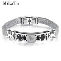 MiLaTu 12 Constellations Bracelets Bangles For Men Stainless Steel Mesh Bracelet Men Vintage Jewelry B274