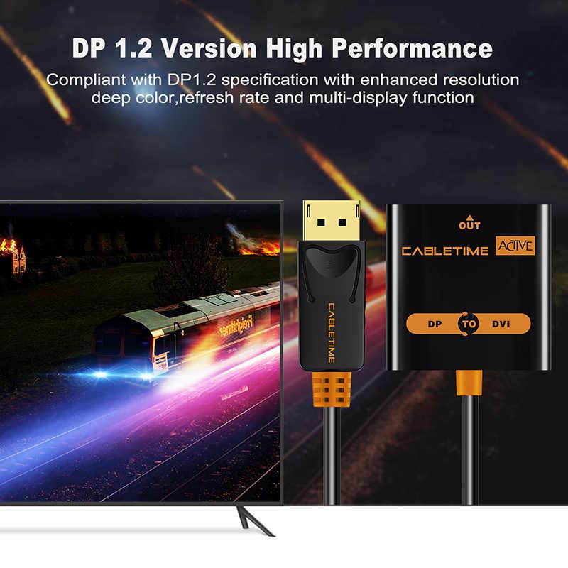 CABLETIME عرض ميناء إلى DVI محول ذكر إلى أنثى نشط DP محول إلى DVI تمديد 1080P ثلاثية الأبعاد ل HDTV PC العارض C080