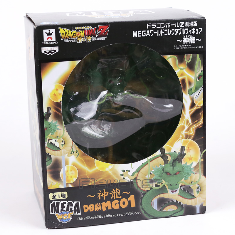 aeProduct.getSubject()  NEW HOT!!! Dragon Ball Z The Dragon Shenron + Mountain Stand + 7 Crystal Balls PVC Figures Collectible Mannequin Toys HTB1wbyKabYI8KJjy0Faq6zAiVXa0