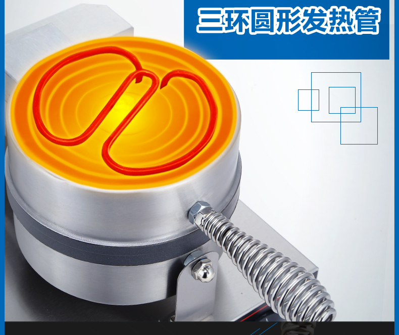 Waffle Oven Commercial Muffin Electric Baking Pan Waffle Machine Cake Machine Lattice Cake Machine Omelet Machine MG-730 8