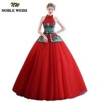 Благородное WEISS сексуальное бальное платье с лямкой на шее Бальные платья уникальная красная Аппликация Кружева Сладкий 16 платье Длина пол