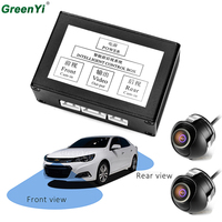 GreenYi Universal 360 Degree Car Parking Camera Video Channel Converter Auto Switch Front /View Side/Rearview Rear View Camera