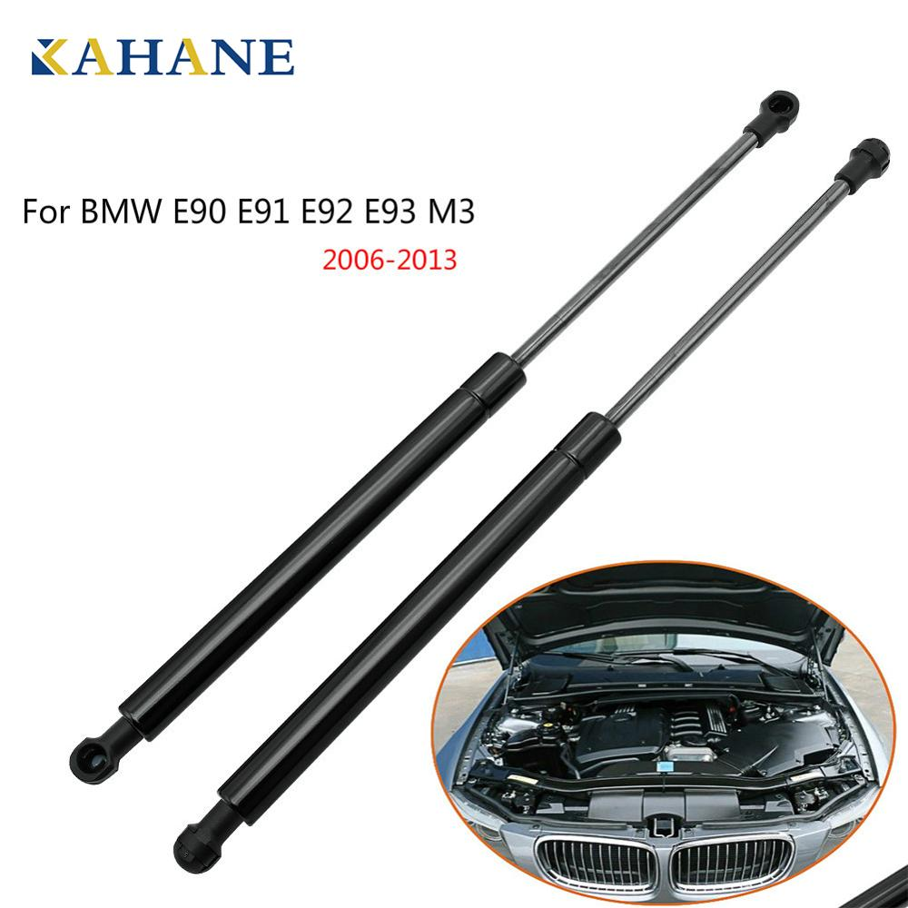 2x Car Accessories Front Bonnet Gas Struts Hood Lift Support for BMW E90 E91 E92 E93 M3 2006 2007 2008 2009 2010 2011 2012 2013