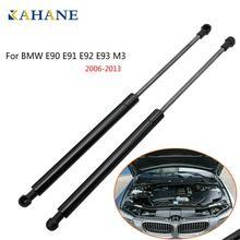 2x автомобильные аксессуары, передняя крышка, газовые стойки, подъемник капота для BMW E90 E91 E92 E93 M3 2006 2007 2008 2009 2010 2011 2012 2013