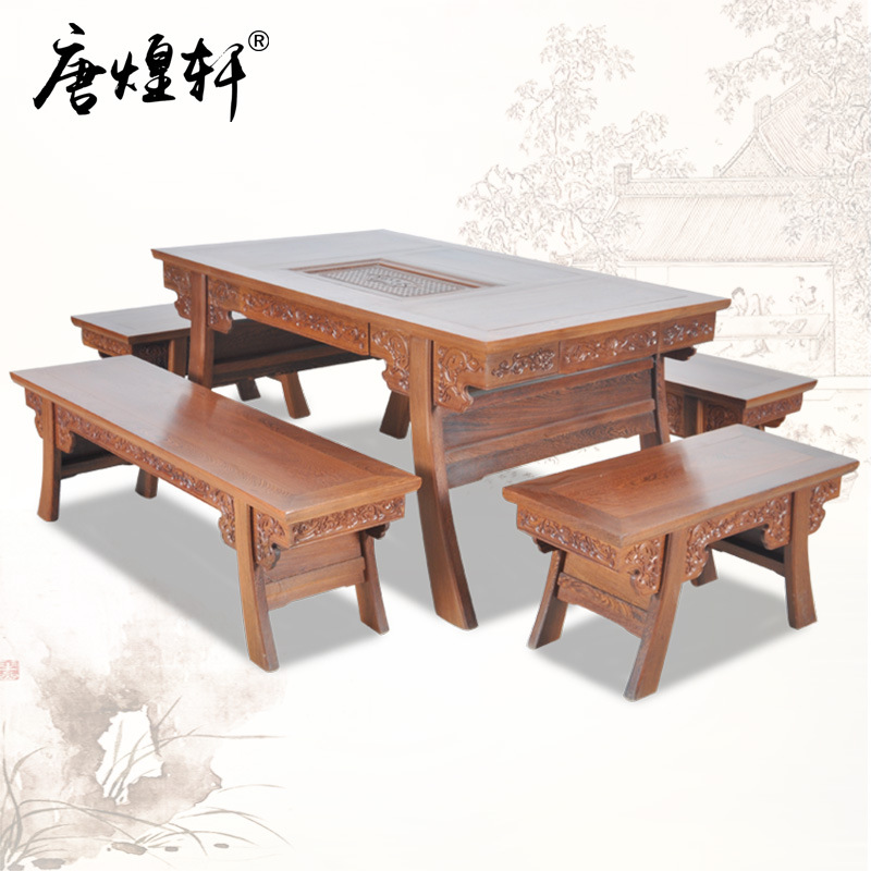 Tang Huangxuan Carved Mahogany Furniture Classic Kung Fu Tea Table Antique Wood Tea Table Wooden Tea Tables And Chairs Combinati