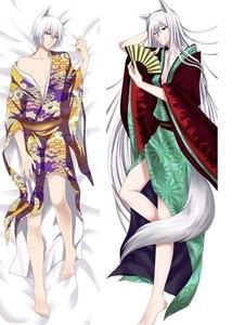 Image 5 - Kamisama hajimemashita kiss anime Characters cool boy tomoe & kurama Dakimakura Hugging body pillow cover case Cosplay Gifts