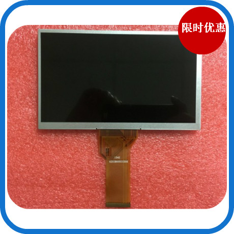 Original, 7 inch LCD screen AT070TN92 AT070TN94 quality assurance original