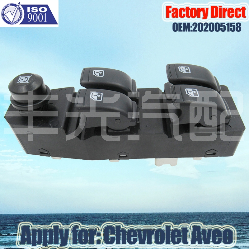 Factory Direct Window Regulator Switch Auto MASTER POWER WINDOW SWITCH Apply for Chevrolet Aveo LHD Left Driver Side 202005158