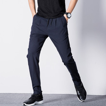 Autumn/Winter New Men's Harem Pants 2017 Pure Color Casual Full Trousers Men Sweatpants Fashion Streetwear Ankle banded pants(China)
