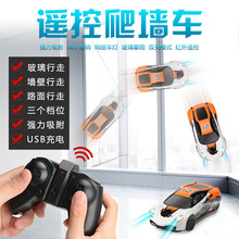 цена на Mini Electric Wall Climbing Vehicle USB Charged Style Climbing Vehicle Drift Belt Lighting Remote Control Vehicle Model Toy