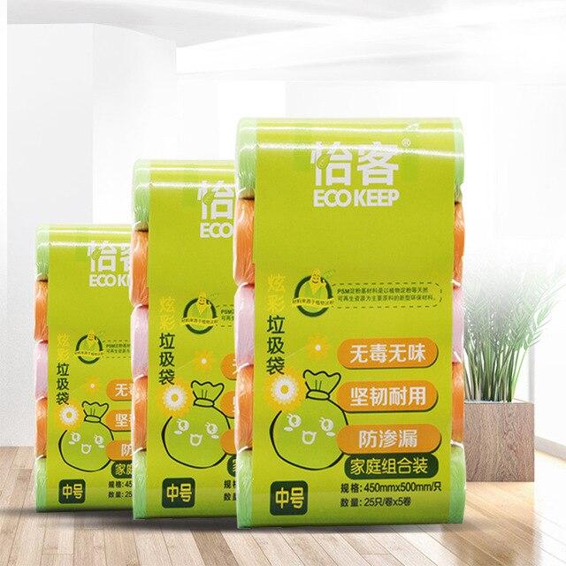 125 unidades/pacote 45x50 centímetros Coloridos Sacos de Lixo Biodegradáveis Descartáveis Coloridos Sacos De Lixo Sacos De Plástico do Agregado Familiar Superior Plana