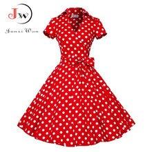 Yaz elbisesi kadınlar Polka Dot Vintage salıncak elbise Rockabilly ev hanımı Retro 50s Pinup pamuk Mini Sundress Vestidos