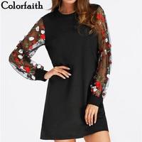 Платье с цветочными рукавами