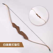 Popular Chinese Recurve Bow-Buy Cheap Chinese Recurve Bow