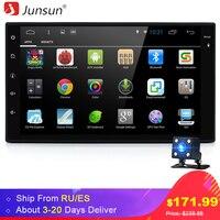 Junsun R167AS 2 Din Android 6 0 Car DVD 7 Player GPS Bluetooth Wifi Quad Core