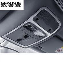 Стайлинга автомобилей интерьера литья крыши настольная лампа рамка украшения черный Нержавеющаясталь потолочный плафон отделкой панель для Audi A3 8 В q3