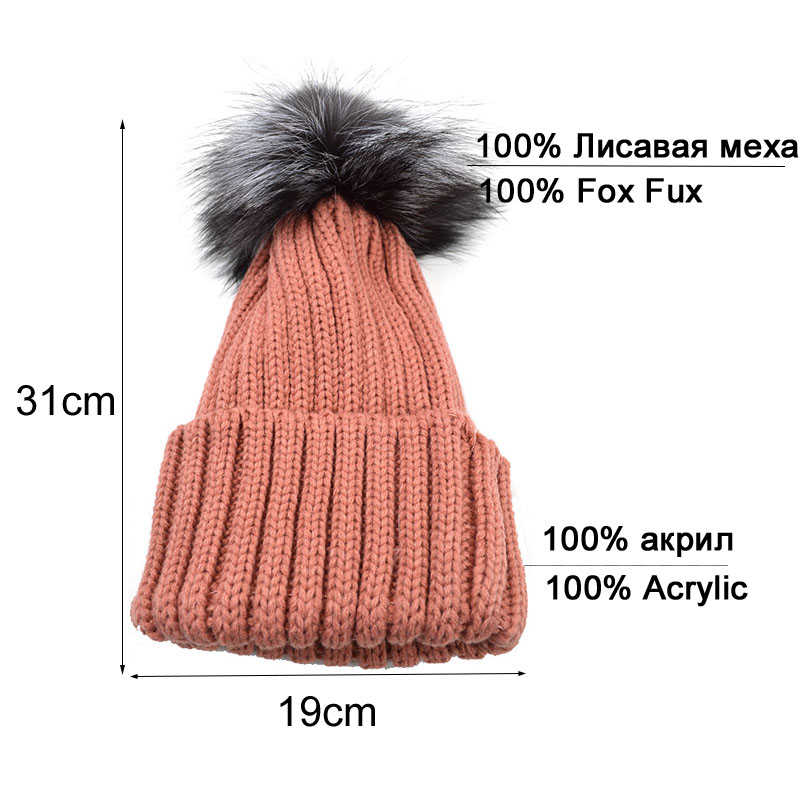 aea5f5b95d2 BFFUR Real Fox Fux Beanies Hats For Women Adults Bonnet Ladies Casual  Natural Color Animal Fur Pompom Cap Solid Warm Winter Hats-in Skullies    Beanies from ...