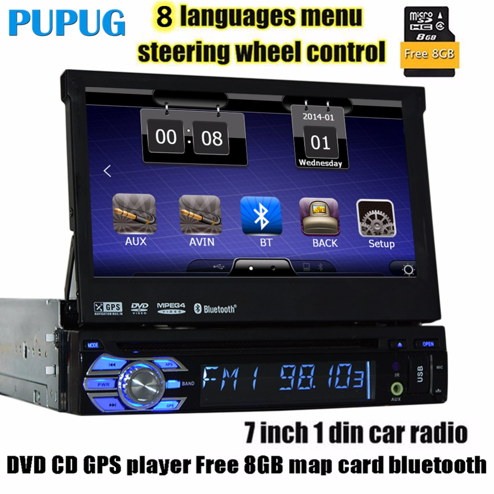 car autoradio 1 din car dvd player gps navigation 7 1 din car radio in dash stereo video free. Black Bedroom Furniture Sets. Home Design Ideas