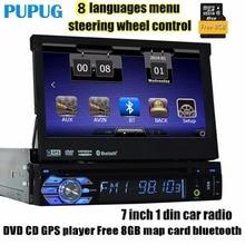 """Car Auto Radios 1 DIN coche reproductor de DVD GPS navegación 7 """"1 DIN coche Radios en el vídeo estéreo de La rociada envío 8 GB Mapas coche Radios navegación GPS"""