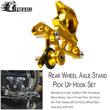 Motorcycle Parts Left &Right CNC Aluminum Rear Wheel Axle Stand Pick Up Hook Set For 2017 2015 2016 Yamaha MT07 FZ07 MT-07 FZ-07