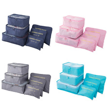 6pcs/set Portable Waterproof Travel Clothes Storage Bags Packing Cube Luggage Organizer Pouch Gray Blue Pink