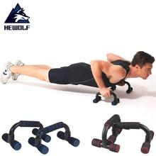 Hewolf 1 Pair Push Up Барные стойки I-Type Ручки Фитнес-оборудование Тренажерный зал Home Muscle Training Tools Бесплатная доставка