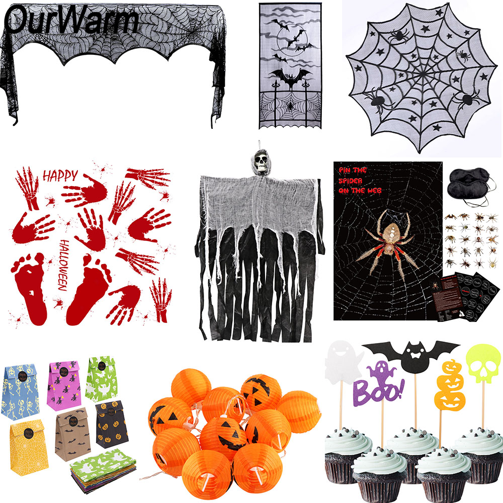 Halloween Decorations For Home Halloween Party Set Horror