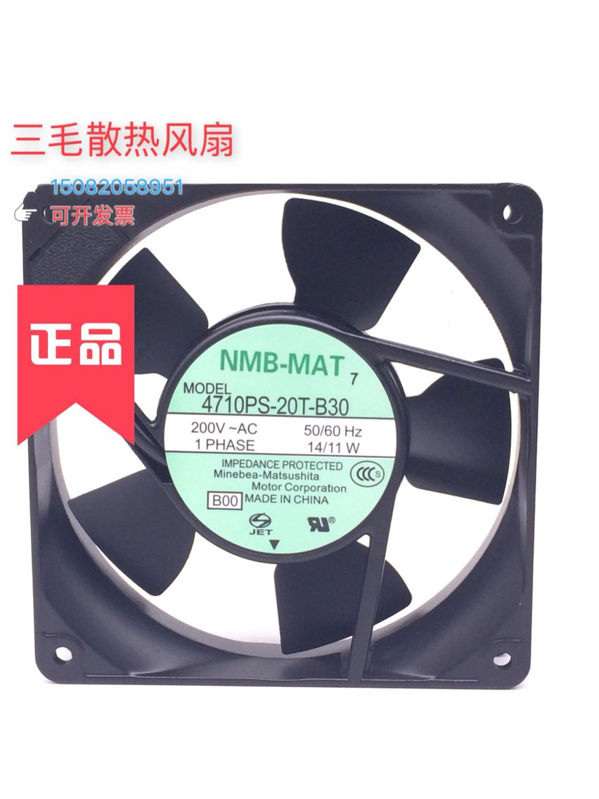 supply motor indonesia index singapore thailand usa cooling malaysia minebea nmb europe mats fan vietnam philippines mat