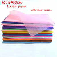 38pcs Lot Solid Color Tissue Paper Wrapping Fiber Texture Floral Wraps Diy Flower Packing Paper Xmas Tissue Wrapping Paper Gift
