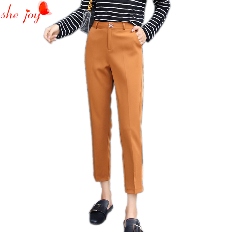 Office Ladies 2017 New Women's   Pants   Solid Color High Waist Women Trousers Female Casual Zipper Harem   Pants     Capris