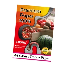 High-quality picture waterproof glossy paper used for inkjet printer