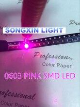 XIASONGXIN lumière 4000 pièces SMD/SMT Super lumineux montage en Surface 0603 1608 lumière Diode émettrice LED Diode LED 0603 rose SMD LED