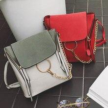 Новинка 2017 года Дизайн Для женщин Мода школьный стиль путешествия ПУ кожаная сумка школьная сумка рюкзак Mochila Feminina A8