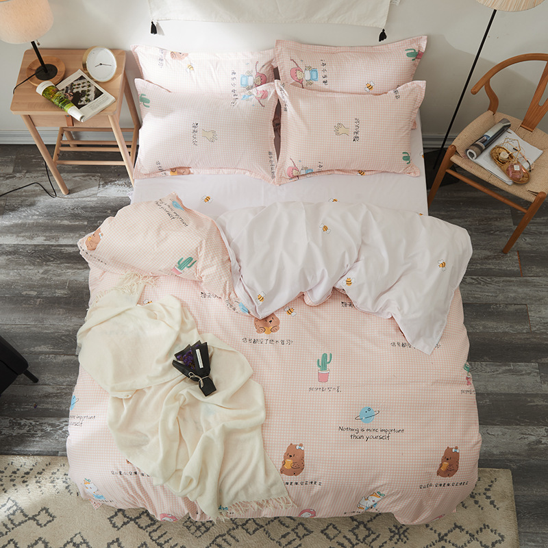 Bedding Set 4 Pieces Quilt Cover 1 8m1 5 Meters Bed Linen Sleek Minimalist Dormitory 3 Pieces in Bedding Sets from Home Garden