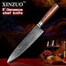 """HOT 8 """"zoll 73 schichten Japan VG-10 damaststahl küchenmesser Hohe qualität geschmiedet chef-messer Farbe holzgriff kostenloser versand"""