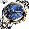LIGE Mens Watches Top Brand Luxury Chronograph Business Quartz Watch Men Full Steel Waterproof Sports Watches