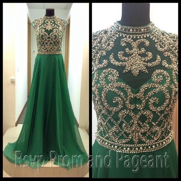 robe de soiree longue verte emeraude