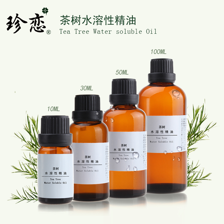 Australia Tea Tree Water Soluble Essential Oils Skin Care Oil Control Blackhead Removing Anti Acne Improve Foot Odor Clean Air