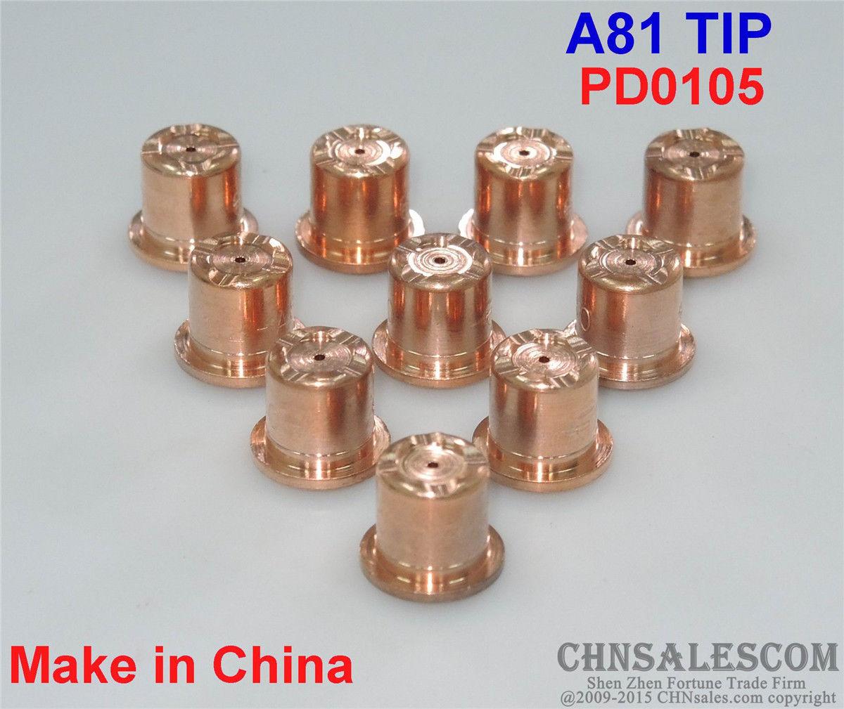 1pc PT31 LGK40 Plasma Cutter Torch Complete Set 15feet length for CUT40