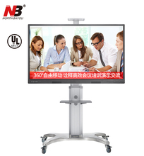 Dsupport super quality NB AVF1500-60-1P 45-70 LED LCD TV Cart Flat Panel Plasma Trolley Stand With Tray and AV Shelf