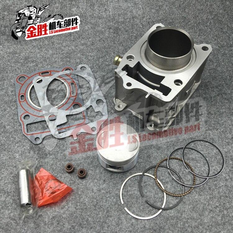 Moteur pièces de rechange 57.4mm refroidi à l'eau moto cylindre Kit broche pour honda CH150 CH 150 150cc