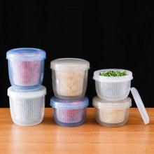 Бытовой кухонный контейнер для еды дуршлаг холодильника ситечко