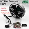 Free Shipping Low Speed Rare Earth Brushless Permanent Magnet Generator Bike Generator Emergency Generator DIY Generator