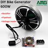 Free Shipping Low Speed Rare Earth Brushless Permanent Magnet Generator Bike Generator Emergency Generator DIY Generator