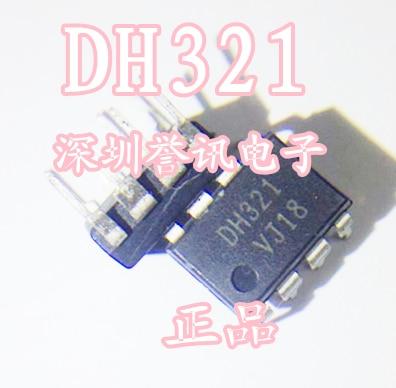 dh321 заказать на aliexpress