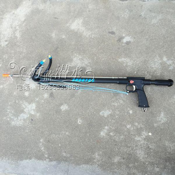 Pistolet de pêche ou corde standard flèche auxiliaire tir corde