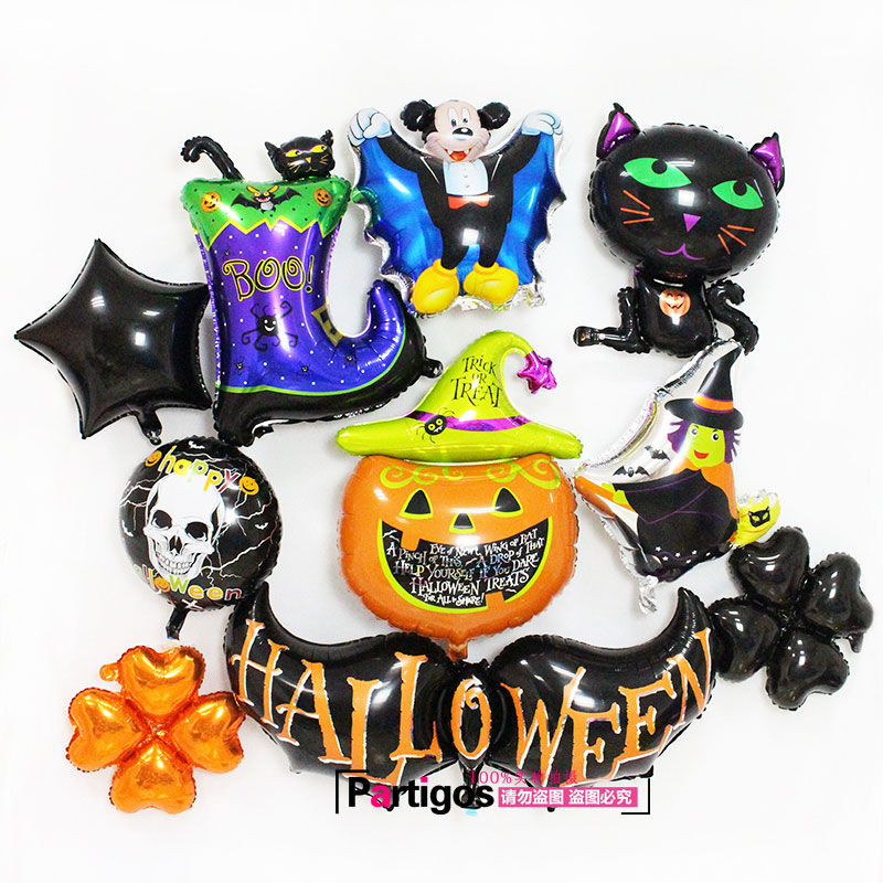 Large Halloween Pumpkin Skeleton Wizard Bat Cat Foil Party Balloons