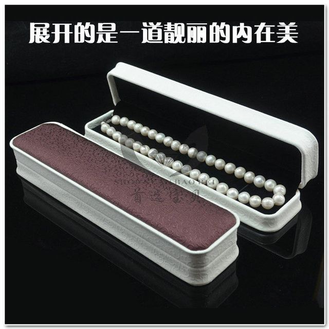 24*5.5*3.8CM High-grade purple auspicious grain pendant jewelry box  earrings ring box of long chain bracelet box