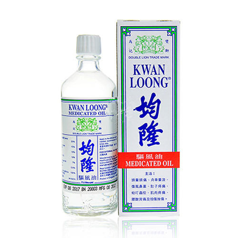 Image 2 - 빠른 통증 완화 57 ml 가족 크기에 대 한 3pcs 콴 loong 약용 오일kwan loong medicated oilkwan loongkwan loong oil -